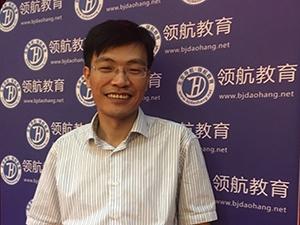 政治  杨泽海