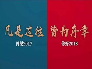 2019届考研资料